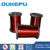 Wholesale transformer flat enameled aluminum wire class220 from china suppliers