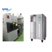 Wholesale Portable Deionized Water Machine CI3000 Test Chamer TDS<400ppm Feed from china suppliers