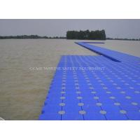 Wholesale Floating platform pontoon cubes from china suppliers