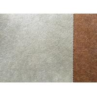 Wholesale Non - Toxic Soft Fiberboard , Building Decoration Fiber Composite Panels from china suppliers