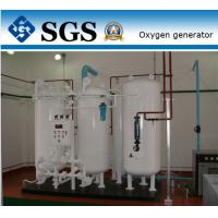 Wholesale Oxygen Gas Generator Medical Oxygen Generator With Cylinder Filing System from china suppliers
