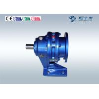 Wholesale Electric Motor Speed Inline Cycloidal Gear Box , Compressor / Converter Gearbox from china suppliers