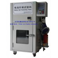 Wholesale Nail Penetration Test Battery Electrical Test Equipment Battery Test System from china suppliers
