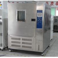Wholesale Automobile Temperature Humidity Test Chamber 150L ,Constant Environmental Test Machine from china suppliers