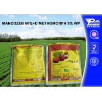 Wholesale Mancozeb 60% + Dimethomorph 9% WP Pesticide Mixtures Local Systemic Fungicide from china suppliers