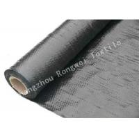 Wholesale HDPE Plastic Heavy Duty Weed Control Mat  Agricultural PP Garden Ground Cover from china suppliers