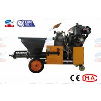 Wholesale High Pressure Construction Plaster Machine Concrete Plastering Machine from china suppliers
