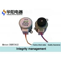 24 V Deceleration Mini Stepper Motor 35BYJ412 DC Brushless For Advertising Instrument