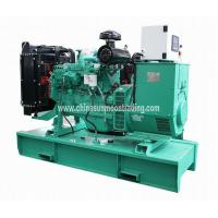 Wholesale 50kw cummins diesel generator,6bt5.9-g1,4bta3.9-g2 from china suppliers
