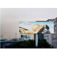 Wholesale P10 P8 P6.67 P6 Big Outdoor Advertising Led Display High Brightness For Event / Stage / Show from china suppliers