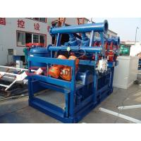 Wholesale Well Drilling Mud Cleaner Manufacture from china suppliers