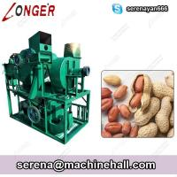 Buy cheap Peanut Shelling and Stone Removing Machine|Groundnut Sheller Destoner Equipment Plant from wholesalers