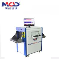 Wholesale Multi energetic Distinguish Objects X Ray Baggage Scanner / x ray inspection service from china suppliers