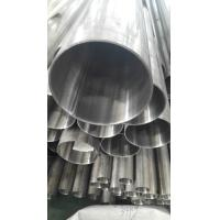 Wholesale ASTM A544 TP304 Stainless Steel Tube Polished Outside 180 grits50.8*1.5mm*6000mm from china suppliers