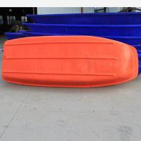 Wholesale Supply plastic rubbish ship 4 metres  ,Clean plastic river boat   from china suppliers