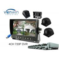 Wholesale 7'' Quad AHD DVR TFT Car Monitor Support 4PCS 720P Cameras HDD Recording from china suppliers