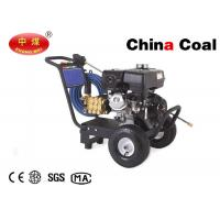 Wholesale Electric High Pressure Washer 380V 415V 13.7 LPM High Pressure Cleaning Machine from china suppliers