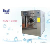 Wholesale Commercial / Industrial Size Fully Auto Washing Machine Front Loading Washer from china suppliers