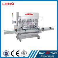 Wholesale CE Standard Automatic No Foam Piston Type Shampoo/Hair Conditioner Filling Machine Bottling Machine from china suppliers