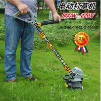 China 600W Electric grass trimmer on sale