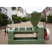 Buy cheap Semi –Automatic Oil Press Machine from wholesalers