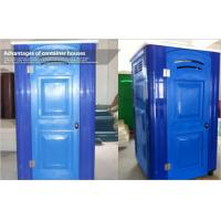 Wholesale Customized Portable Plastic Toilet / Modular Container Bathroom Environmental friendly from china suppliers