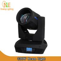 Wholesale New design 330w moving head beam light for ktv and disco stage light from china suppliers