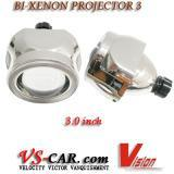 Wholesale Bi-Xenon Projector Lights (H4/H7) from china suppliers