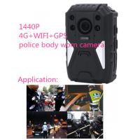 Wholesale Personal 4g Body Camera , Portable Police Wearing Body Cameras For Security from china suppliers