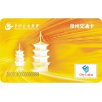 Wholesale 13.56 MHz Bus Travel Card For Quick Ticketing Use / Contactless IC Card from china suppliers