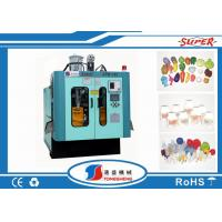 Wholesale ABS PE  PU Extrusion Blow Molding Machine 2.2 Ton Weight ISO SGS Certification from china suppliers