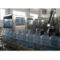 Wholesale Mineral Water / Pure Water Production Line , water bottle filling equipment from china suppliers
