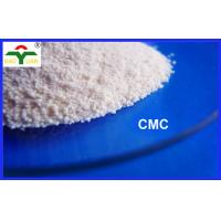 Wholesale Detergent CMC thickening agent Sodium Carboxy Methyl Cellulose from china suppliers