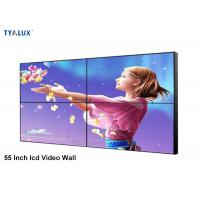 Wholesale Promotional HD Digital Video Wall Displays 1920X1080 Resolution from china suppliers