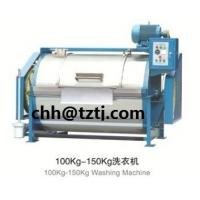 Wholesale 100kg Cowboy clothes washing machine(Horizontal roller washing machine) from china suppliers