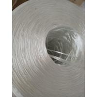 Wholesale LFI E Glass Fiberglass Direct Roving for Polyurethane Composite Materials from china suppliers