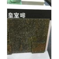 Wholesale Imperial Cafe' Granite Tile,Granite Slab, Beatiful Brown Granite Tile,Wall Tile,Floor Material From China from china suppliers