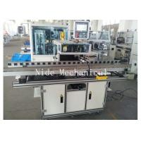 Quality Window Lifter Motor Armature Insulation Paper Inserting Machine With Conveyor for sale