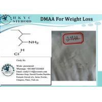 Wholesale Fat Burning Supplement Powder DMAA 1,3-Dimethylpentylamine Hydrochloride For Bodybuilding from china suppliers