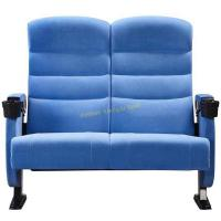 Wholesale Two Seater VIP Couple Chairs With Five Years Warranty / Movie Theater Chairs from china suppliers