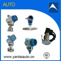 Good quality smart 3051GP pressure transmitter with LCD display and 4-20mA output in China