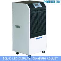 Wholesale Warehouse Commercial Grade Dehumidifier 90L / D Auto Restart 480*435*950mm from china suppliers
