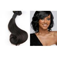 Wholesale Natural Black 1b# Grade 7A Virgin Hair / 10 Inch -14 Inch Customzied Spiral Curl Hair from china suppliers