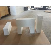Wholesale Refractory Mullite white Thermal Insulating Fire Brick Lightweight JM23 JM26 from china suppliers