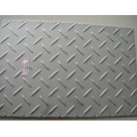 Wholesale Diamond / Round Perforated Metal 16 MM Stainless Steel Plate from china suppliers