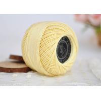 Wholesale Eco - friendly 3# Lace Thread 6S / 3 Ply Crochet Cotton Yarn Lace Products Use from china suppliers