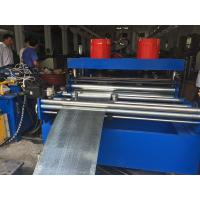 Wholesale PLC Control Cable Tray Roller Making Machine With Single Chain Driving System from china suppliers