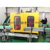 Quality Small PVC Bottle Extrusion Blow Molding Machine SRB55D-1C 428BPH Capacity for sale