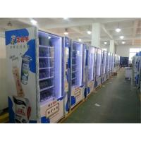 Wholesale Big Capacity Automatic Milk Vending Machine Vendors by Debit & Credit Card / Coin pay from china suppliers
