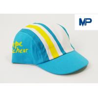 Wholesale Beautiful Personalized Baseball Caps , Three Panel Baby Cool Baseball Caps from china suppliers